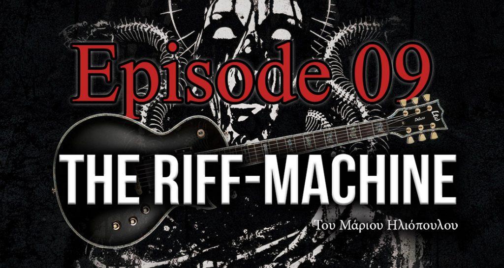 Riff_machine_09_GR