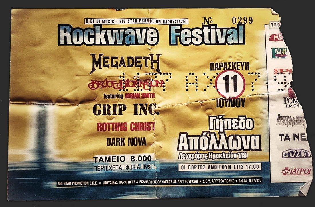 Rockwave Festival 1997 – Ριζούπολη (Αθήνα)