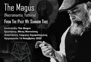 The Magus (Necromantia, Yoth Iria) – From The Past We Summon Thee