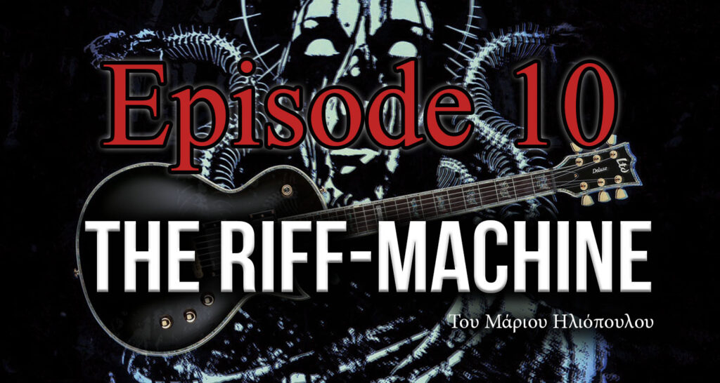 Riff_Machine_10_GR
