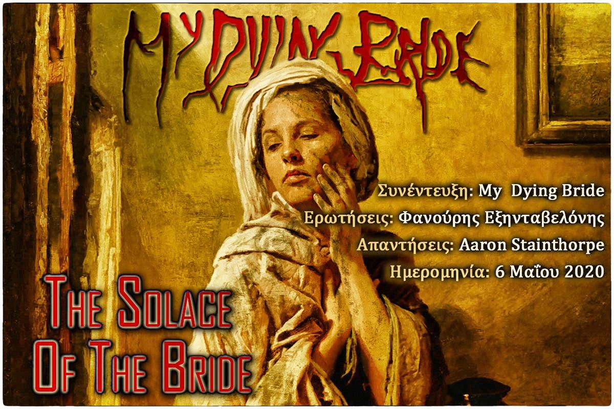 My_Dying_Bride-Header_GR