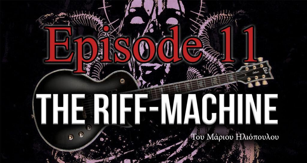 Riff_Machine_11_GR