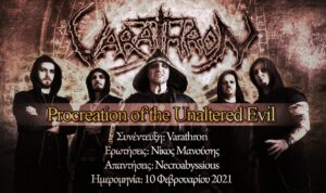Varathron – Procreation Of The Unaltered Evil