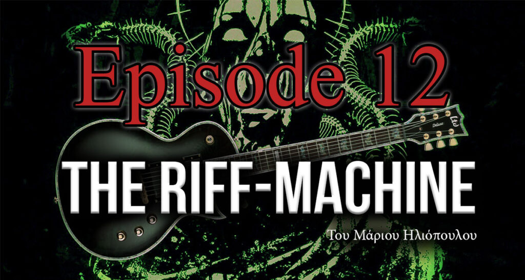 Riff_Machine_12_GR
