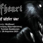 Wolfheart_Header-GR