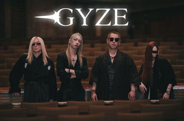 """Οι GYZE θα συνεργαστούν με το """"BATMAN NINJA THE SHOW""""."""