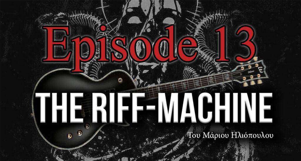 Riff_Machine_13_GR