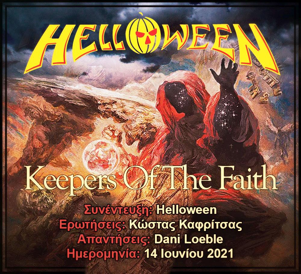 Helloween_2021_GR_Final.