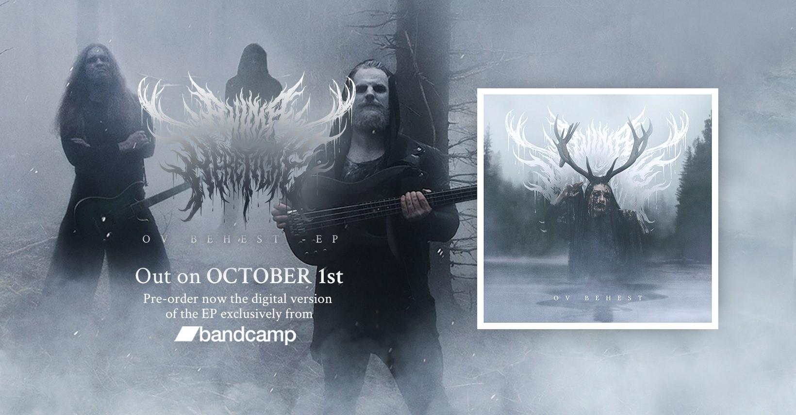 Τον Οκτώβριο θα κυκλοφορήσει το ντεμπούτο EP των Melodic Death Metallers ANIMA HERETICAE.